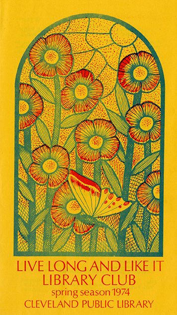 Spring-1974