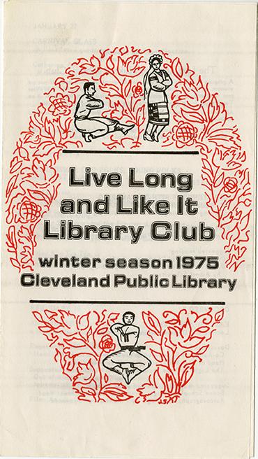 Winter-1975