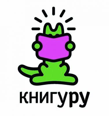 Kniguru